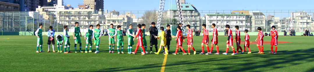 新宿区サッカー協会